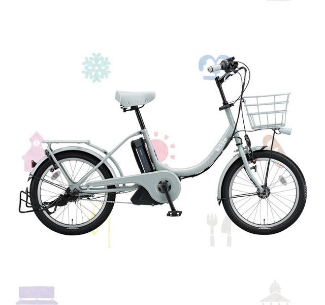 電動自転車<ビッケ> bikke ...