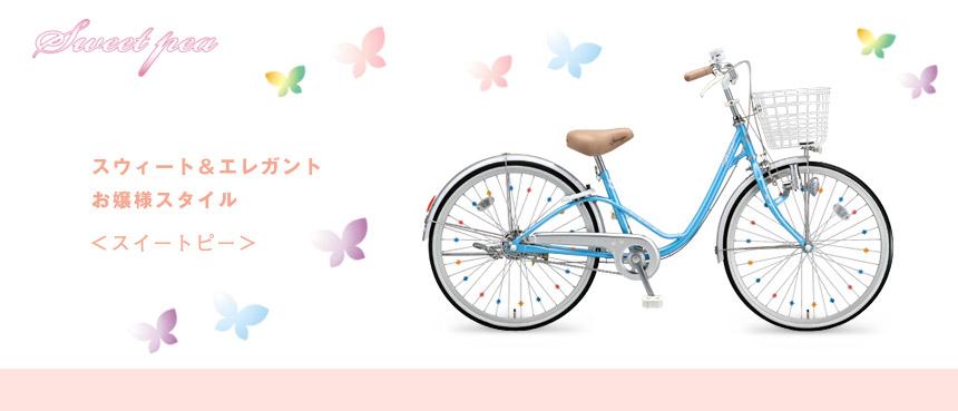 sweetpea09-img_n
